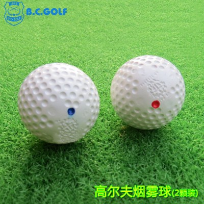 BCGOLF smoke golf balls celebration activities dedicated opening ball game ball tricks