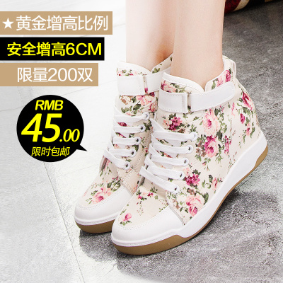 2014 autumn new heavy-bottomed high-top canvas shoes women within the higher floral middle school sports shoes Korean wave