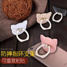 多功能手机指环支架