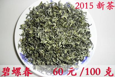 2015 fresh tea yushan changshu green tea green tea