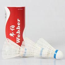 正品尼龙训练羽毛球 塑料羽毛球飞行稳定耐打王比赛训练 一桶包邮