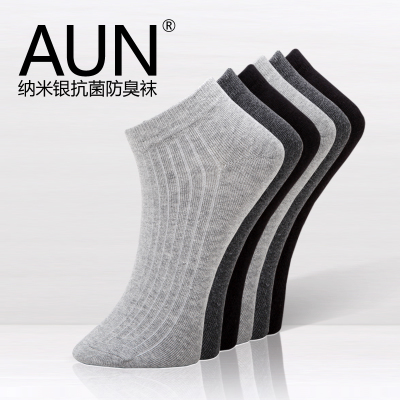 6 pairs Gift AUN nanosilver socks cotton socks for men deodorant socks male sports men socks summer thin cotton socks for men