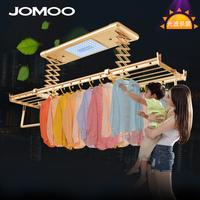 【新品】JOMOO九牧智能遥控晾衣架 静音自动升降 紫外线杀菌LA001