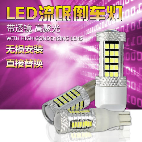 t15 led