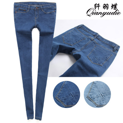 Fiber feather butterfly pants 2014 new female feet pants Korean Women Slim thin light-colored jeans pencil pants