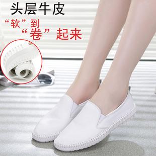 韩版小白鞋真皮女2015春夏单鞋一脚蹬套脚鞋平底女鞋子懒人乐福鞋