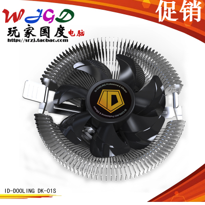 ID-COOLING DK-01 4PIN 9CM PWM fan thermostat spike Bird Bird 4 3 Q82