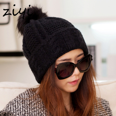 ZIYI new hat female winter Korean fashion casual hat ear warm Sphere wool cap tide