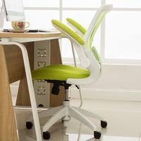 电脑椅时尚家用 办公椅 休闲升降转椅人体工学网椅 职员椅