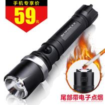 天火LED强光手电可充电 迷你防身户外骑行多功能远射300米点烟器