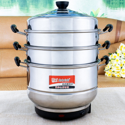 Four large capacity stainless steel steamer multifunction electric steamer pot cooking pot saving shipping
