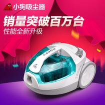 小狗除螨吸尘器家用超静音 大功率小型迷你强力吸尘机 正品D-928