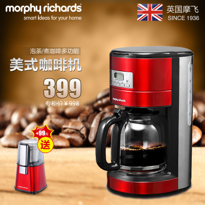 MORPHY RICHARDS/摩飞电器 MR4276美式咖啡机 家用全自动智能商用