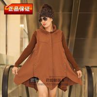 左慈春装新款韩版休闲宽松大码纯色个性前卫A子版中长款外套风衣