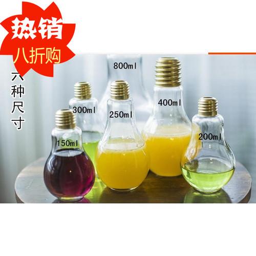 灯泡饮料瓶奶茶瓶 灯泡玻璃瓶 创意酸奶杯果汁奶茶店饮料瓶送吸管图片