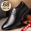 冬季男士小皮鞋正装真皮英伦商务黑色潮流棉鞋加棉内增高