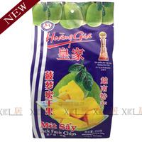 越南皇家菠萝蜜干250g 果干进口休闲零食酥脆爽口 3包包邮