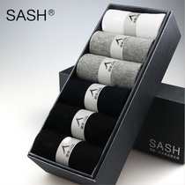 五指袜纯棉男士商务中筒棉袜盒装男袜四季款纯色全棉袜6双盒装