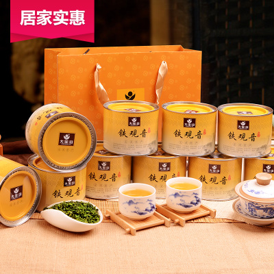 The famous tea of dabaoshan Tieguanyin 10 boxed set luzhou-flavor Anxi tieguanyin oolong tea 620 g