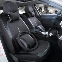 铭佳丽新款专车专用汽车座套四季通用坐套全包围座椅垫套亚麻车垫
