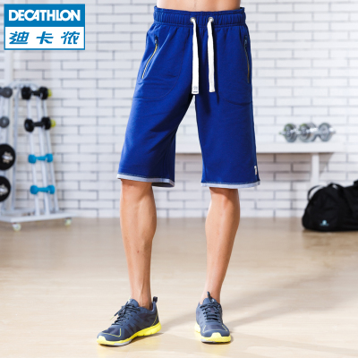 Men's Decathlon sports shorts loose cotton wicking sports fitness boxing Shorts DOMYOS MAB