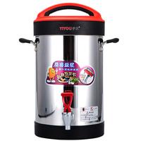 伊友商用豆浆机 10L大容量五谷米糊机 40人份自动磨浆机 料理机