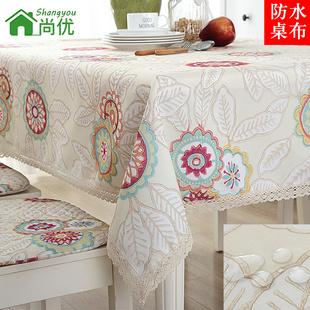 田园防水防污防油桌布布艺餐桌布圆桌台布长方形茶几布定做特价
