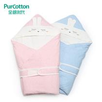 全棉时代 婴儿针织抱被 新生儿宝宝包被  90x90cm