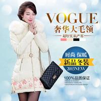 反季新款特价韩版羽绒棉服女中长款轻薄修身大毛领冬季女装外套潮