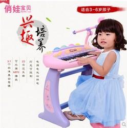 价儿童电子琴益智多功能音乐宝宝玩具小钢琴带麦克风电源