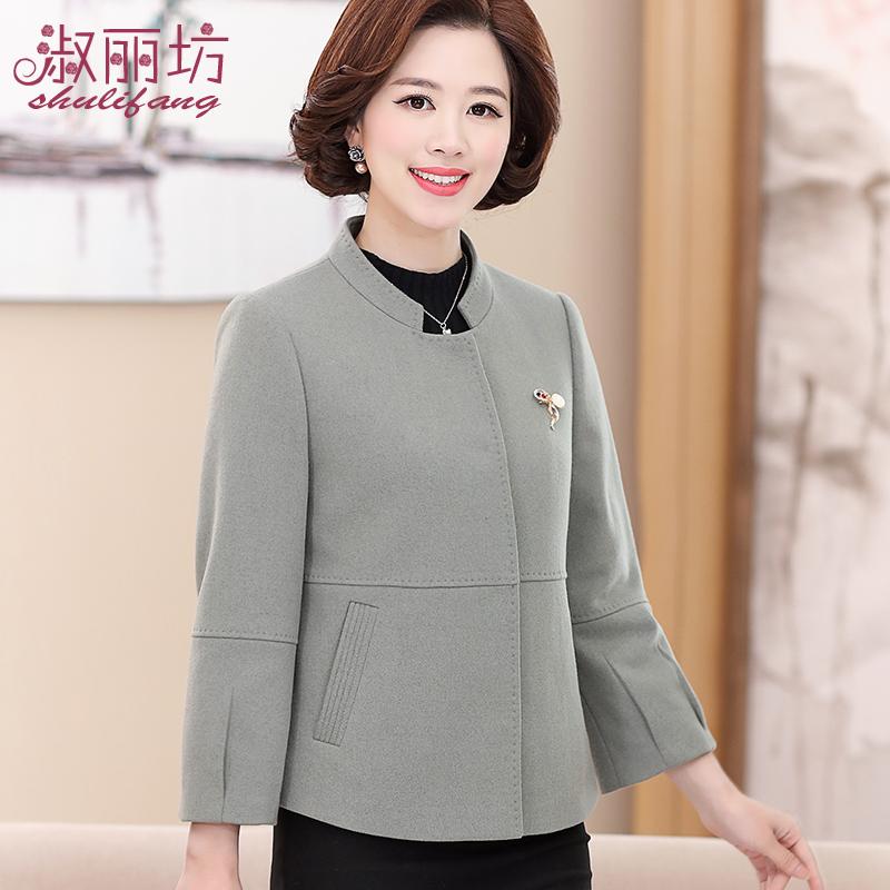 中年妈妈装春季立领短款呢子40-50岁中老年女装春装新款毛呢外套