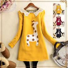 Warm render unlined upper garment made of pure cotton and wool fleece jacket maternity coat Japanese loose long thickening in the pile