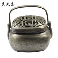 昊天斋中式仿古白铜暖手炉铜脚炉手工刻花摆设收藏带提手放炭火炉