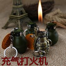 创意个性金属玩具手雷充气打火机 钥匙扣明火打火机 军事爱好收藏