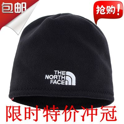 Free shipping Men's foreign trade winter fleece wool hat knitted hat lady male outdoor warm ski hat ear