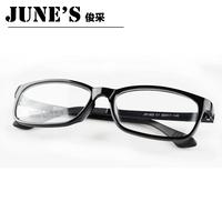 新型钨碳眼镜框 超轻眼镜 近视眼镜框 配镜 黑色经典男女眼镜架