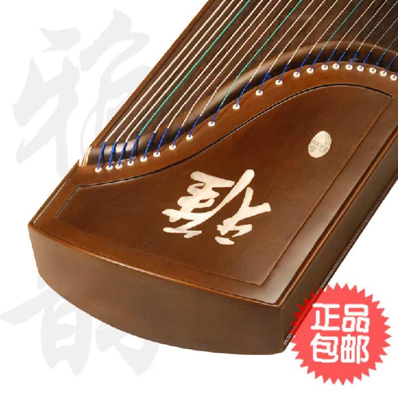 雅韵古筝正品 楠木嵌雅演奏筝 专业古筝国际青少年古筝比赛专用琴