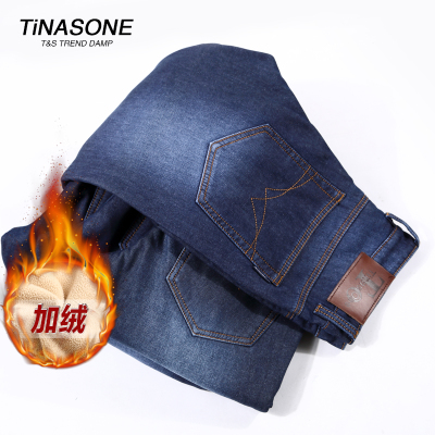 2014 Dongkuan male taxi thick velvet jeans straight casual men's trousers young big yards long pants