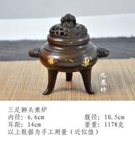 苏工 貔貅三足长脚薰炉  非陈巧生 王明 胡庆松
