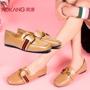 奥康女鞋套脚平底方头单鞋女英伦复古小皮鞋
