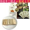 利合春椒桃片松子麻片200克杭州特产手工传统糕点小吃零食伴手礼