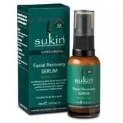 直邮 Sukin Super Greens Facial Recovery Serum 面部修复精华