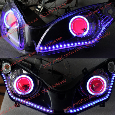 Fast Dragon horizon Lifan motorcycle headlight assembly sports Xenon bifocal lens angel eyes devil eyes