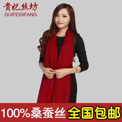 0.65 m of high-grade silk scarf spring and winter, Ms. solid color silk scarf shawl winter long section of red wine
