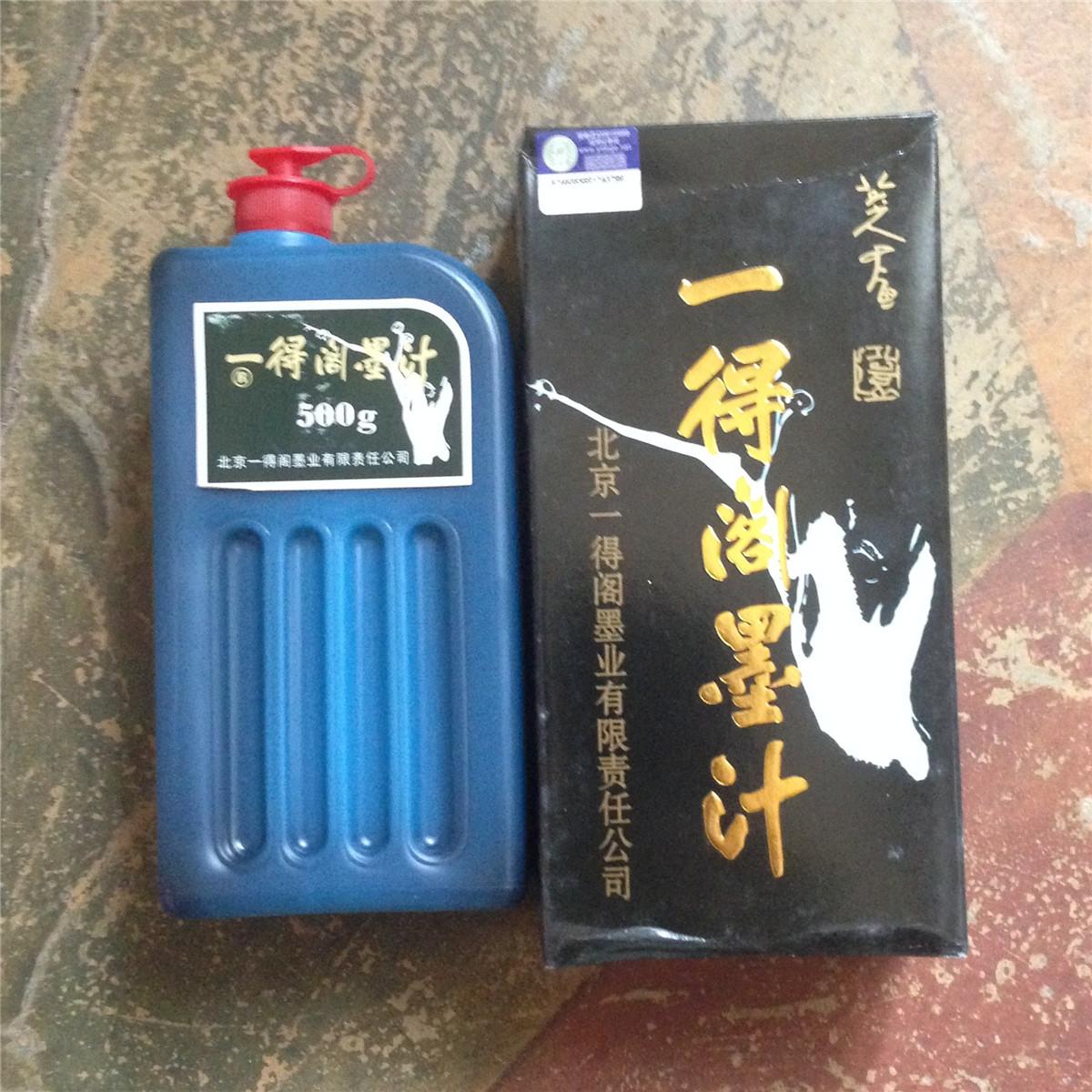 Пекин GE изысканные подлинной верхней матч чернила каллиграфии поставок четыре сокровища сосны дым 500g