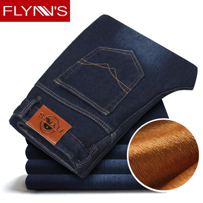 2014 winter models male taxi velvet jeans men long pants in the waist and straight thick warm bluish black young
