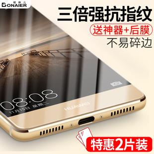 华为P9钢化膜mate9荣耀v9青春p10版mate8全屏nova覆盖6x手机7plus