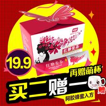 姜好糖正#焕畅 老红糖姜茶礼盒