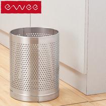 德国ewee 不锈钢垃圾桶 圆形带孔时尚创意纸篓无盖客厅厨房8L