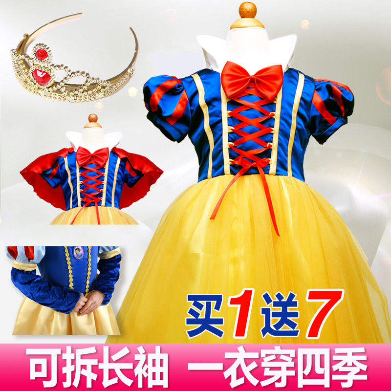 永丽女童白雪公主裙春夏儿童礼服裙迪士尼演出服装婚纱裙蓬蓬裙子